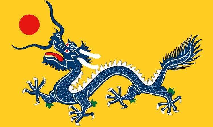 A bandeira da dinastia Quin era um dragão azul seguindo um sol vermelho