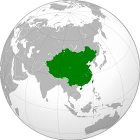 Um mapa do império Qin mostra que seu domínio era tão grande como hoje.
